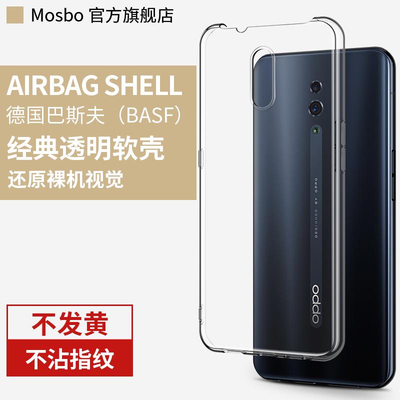 oppoReno2手机壳Reno2z超薄透明全包升降reno3全包摄像头保护reno4pro防摔3pro软壳oppo潮牌网红女款外壳套5g