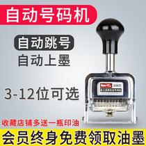 标价机打码器海绵墨芯标签机墨水5500打价机墨轮得力20mm鸿胜单排