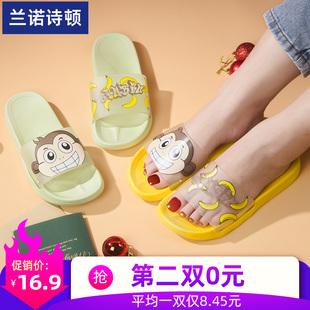 拖鞋女外穿一字拖防滑夏季流行时尚韩版室外内卡通凉拖沙滩鞋男士