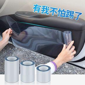 犀牛皮汽车车门防踢膜保护膜门槛透明门碗把手贴拉防刮痕隐形车衣