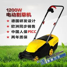 Hand push type handy type farmland mowing power lawn mower