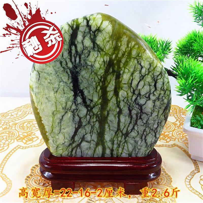 Изделия из Сюяньского нефрита Артикул 631555590428