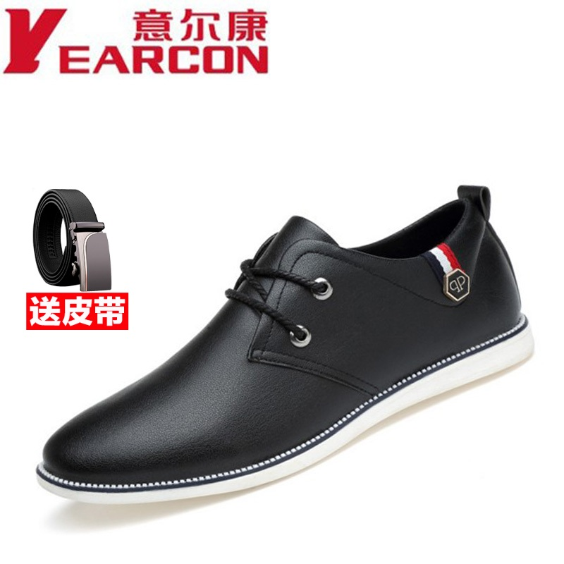 Yierkang fashion leather shoes casual fashion soft sole shoes anti slip wear-resistant cattle shoes genuine business shoes