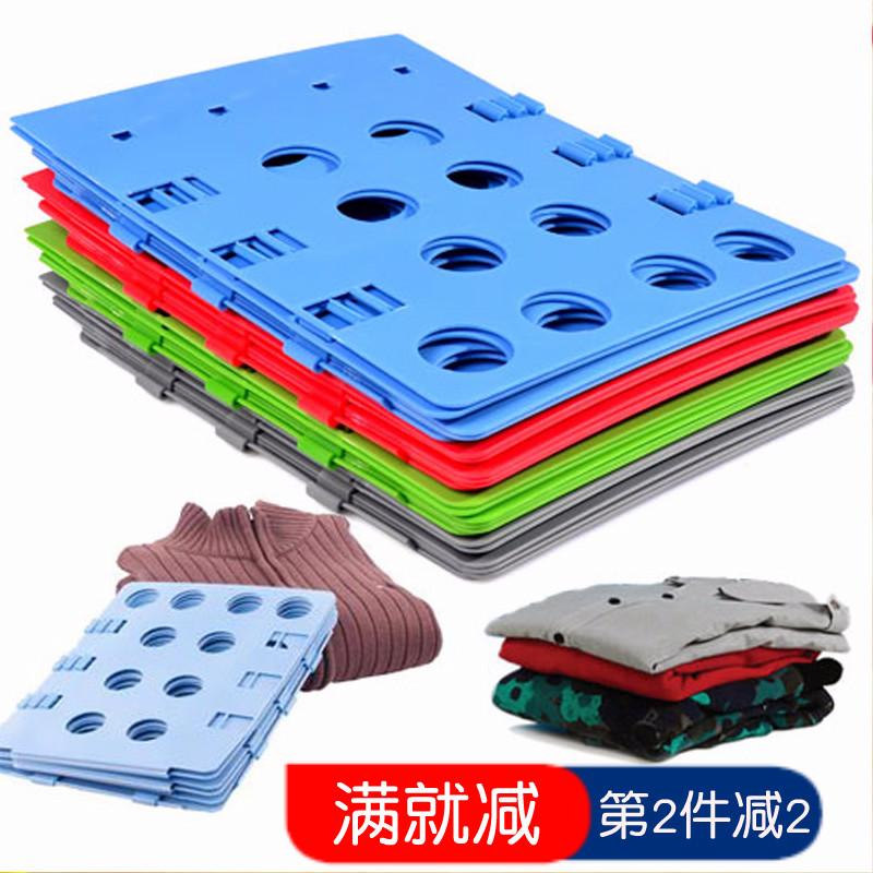 懒人叠衣板方便快速大号厚薄可调节三折衣物收纳神器折衣服模板子