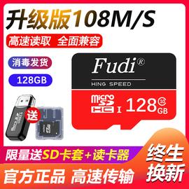 手机内存卡128g行车记录仪内存专用卡32g高速tf卡256G存储卡micro sd卡平板监控相机摄像头单反512g闪存卡64g图片