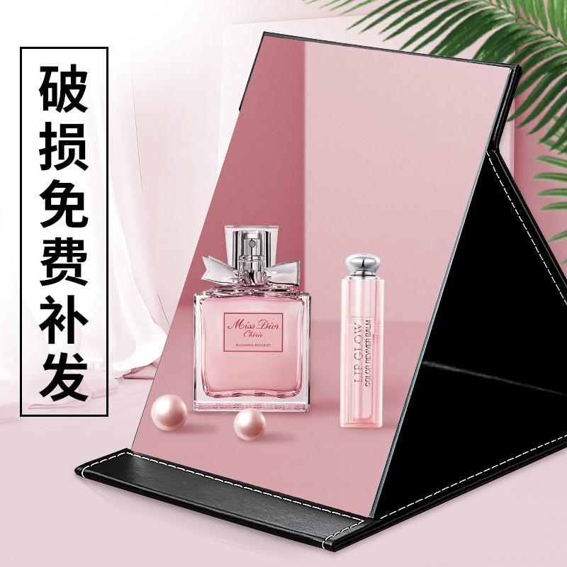 鏡家庭用の小型机の上に、ins風のデスクトップの小さい男性が携帯して化粧鏡のスタンド式の高級感を持つのは大きいサイズです。