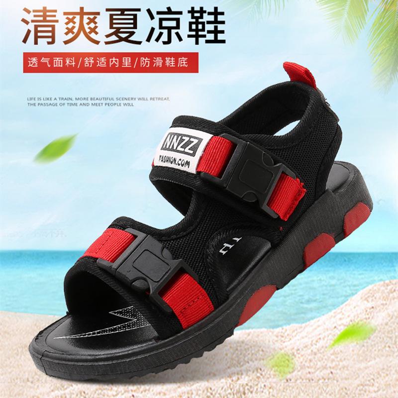 夏季儿童凉鞋男女通用大童韩版男童鞋小学生防滑沙滩鞋女童鞋休闲