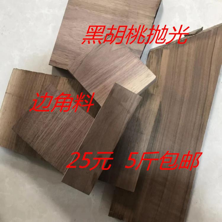 Другие материалы для шитья / Лоскуты кожи Артикул 604898476967
