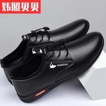 皮鞋男夏季透气男鞋男士休闲鞋时尚镂空商务正装软底驾车鞋