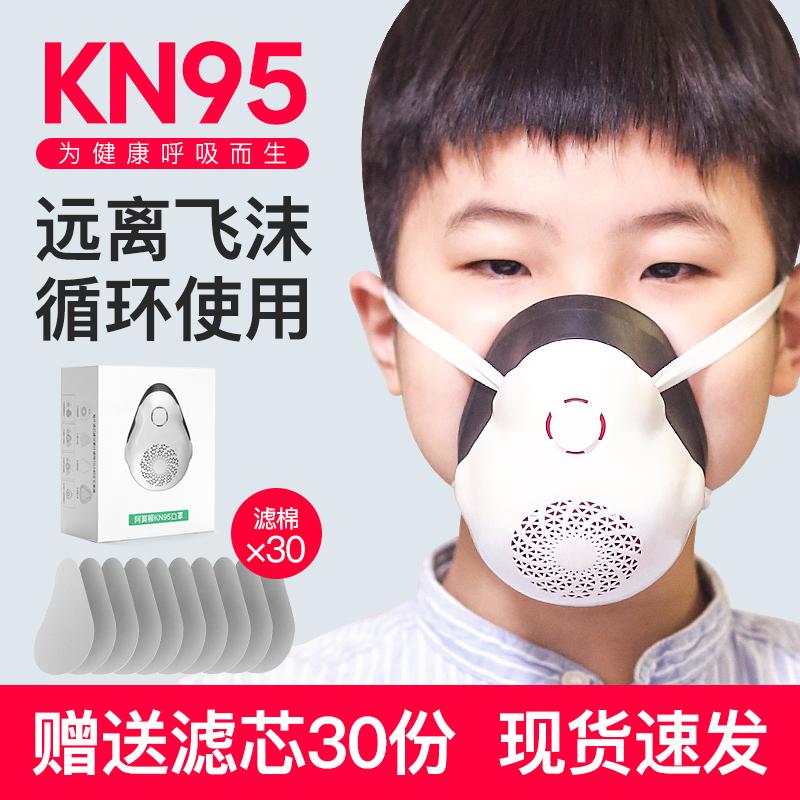 儿童口罩10只装N95立体KN防粉尘男女童小孩防护婴儿口罩包邮开学