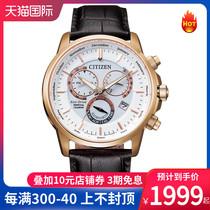 太阳能电波登山男表2A50YFE1A50YPRWPROTREK卡西欧手表