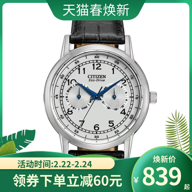 Citizen西铁城正品手表男光动能 日本时尚复古休闲小蓝针牛皮腕表