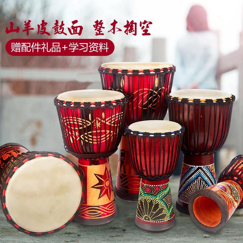 Xingcheng African drum 10 inch 12 inch Yunnan Lijiang hand drum for beginners