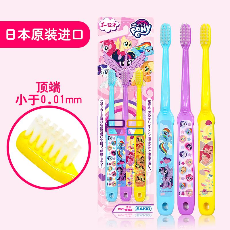 Sakio崎王日本进口3-6-9-12岁以上儿童牙刷宝宝小孩卡通软毛3支装