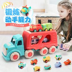 城市双层运载卡车dr耐摔声光儿童回力玩具滑行车惯性3-6周岁汽车