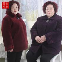 胖妈妈加厚水貂绒外套6XL大码奶奶冬装300斤加肥特大码女装棉大衣