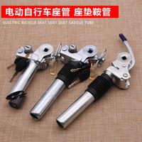 电动自行车座管座子座杆座垫鞍管鞍座带锁翻转外锁式内锁式折叠杆