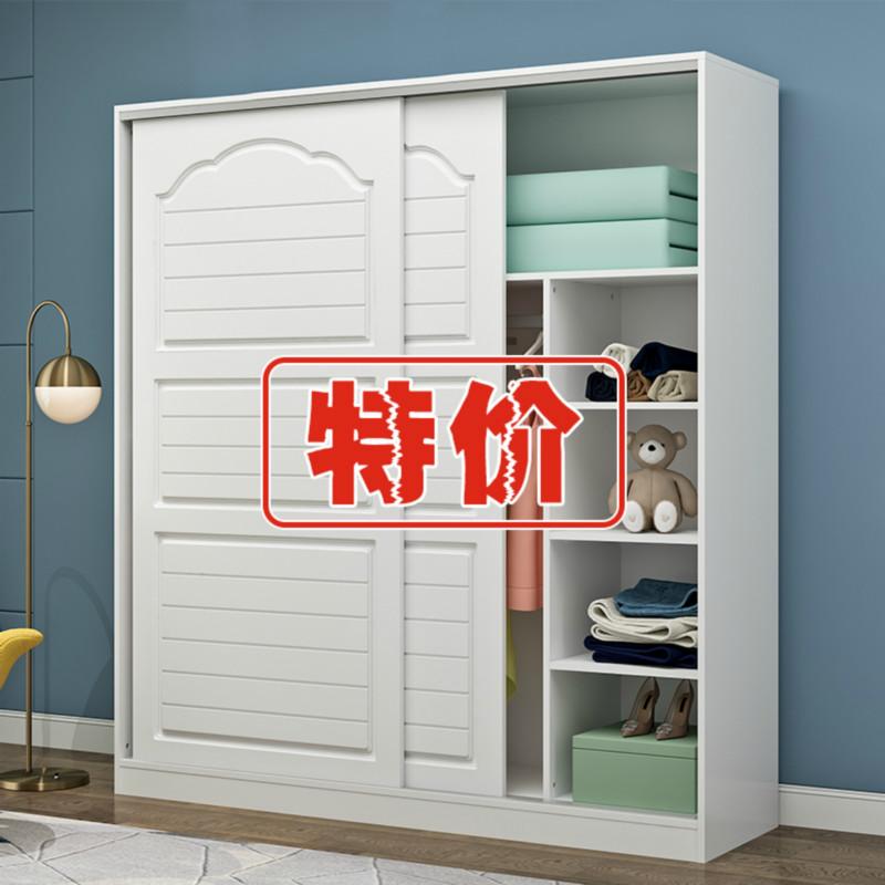 (用288元券)推拉门衣柜简约现代实木板式柜子经济型简易家用卧室大衣橱组装