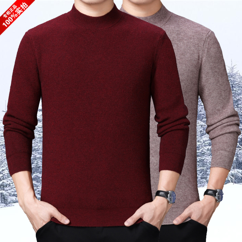 2020 new autumn and winter mens half turtleneck warm sweater middle-aged and young large woolen sweater elastic base coat