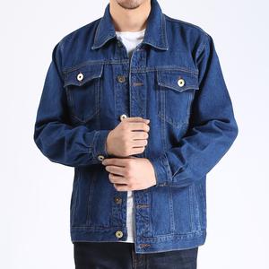 2019新款男士牛仔外套中老年帅气春秋季爸爸衣服宽松休闲薄夹克衫