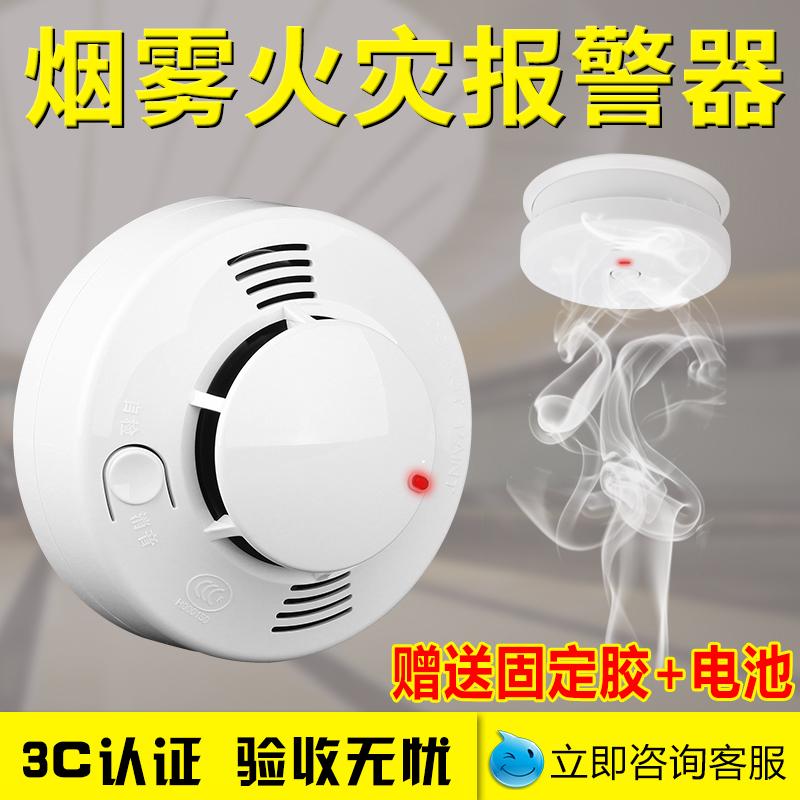 Дым туман сигнализация пожаротушение пожар бедствие сигнализация домой беспроводной дым туман датчики независимый стиль дым датчик зонд устройство