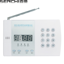 Fixed power outage alarm telephone network power outage alarm blackout telephone landline remote notification treble alarm