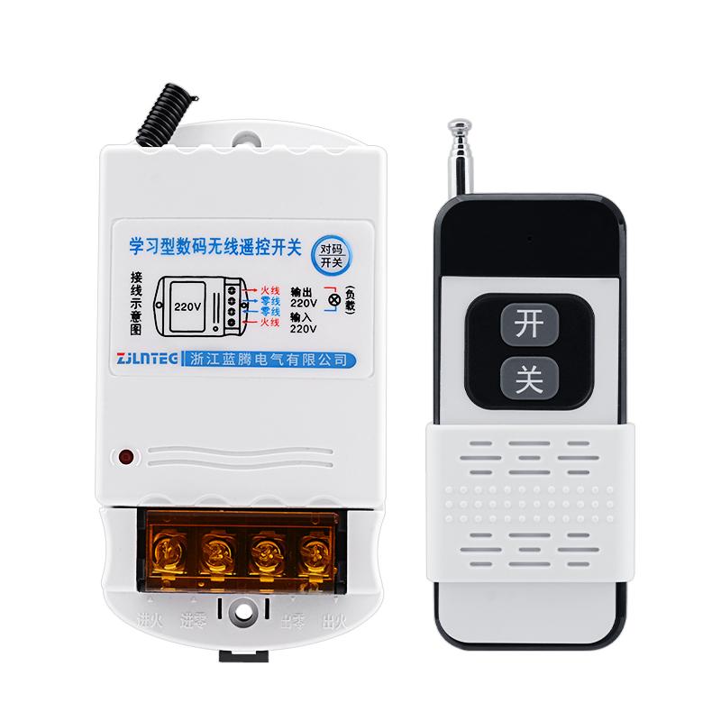 水泵无线遥控220v可穿墙大功率开关好不好