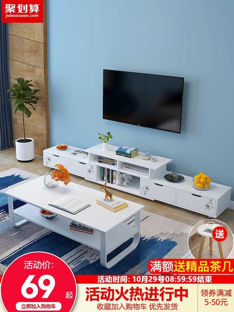 电视柜茶几家具组合桌现代简约客厅卧室北欧小户型实木色电视机柜