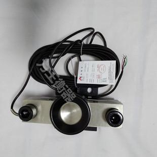 地磅傳感器電子磅秤稱重傳感器QSD203040t100噸120150噸數字
