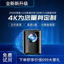 亦智2021新款J6超高清4K投影仪家用小型便携无线wifi手机同屏宿舍白天培训办公1080p投影机墙投小米一体机