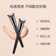 FILLIMILLI Foundation Brush V CUT Customized Liquid Foundation Makeup Brush Soft Hair Beauty Tool 822*2