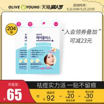 【加量21%】韩国痘痘贴olive young隐形净痘祛痘贴吸脓可上妆