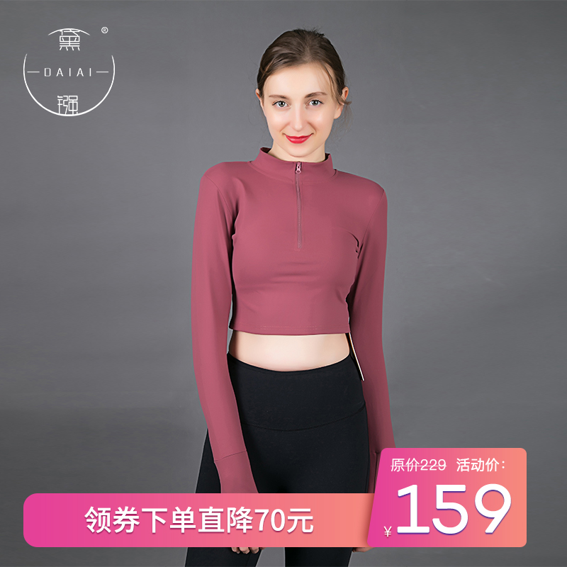 Daichi spring and autumn long sleeve Yoga dress female sexy, fashionable and self-cultivation temperament half zipper fitness professional high neck top