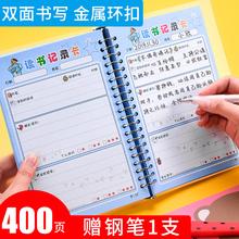 一二〇から三記録今年の会話帳ノートを読んでノートパソコンで、この抜粋の学生を読んで記録カードを読んで記録カードを読んだ生徒は、この特別研究ノートを読むために