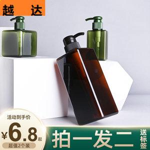 洗面奶空瓶子挤压高档洗洁精空瓶子按压式居家旅行分装瓶套装空瓶