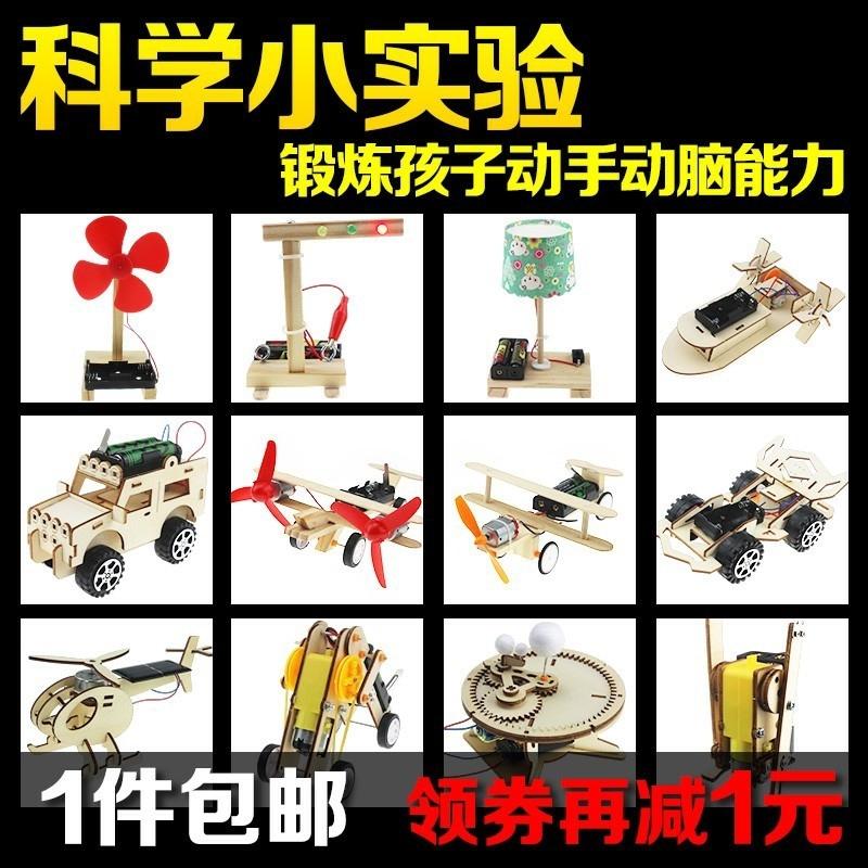 拼装轮船玩具怎么样