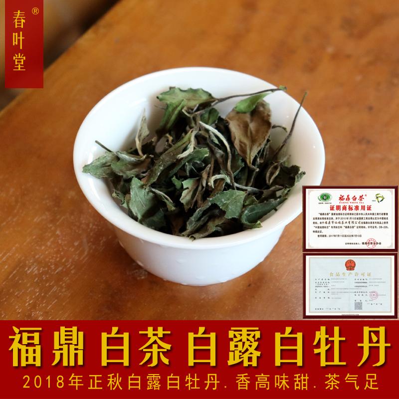 Чай Пай Му Тан Артикул 597922841271