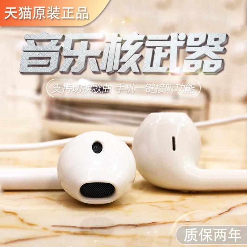 中國代購 中國批發-ibuy99 oppo OPPO耳机A9 a7 A5女生款A3 A8半入耳式A7X a91原装配正品手机耳线