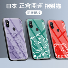 Suitable for Xiaomi 6X mobile phone shell mi6x all-inclusive anti-drop xiaomi rice 6x protective cover M1804D2SE glass shell line good luck lucky cat mI6x fashion men and women