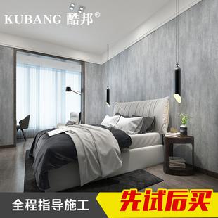 微水泥墙地一体艺术涂料水泥漆墙面漆清水混凝土硅藻泥肌理艺术漆