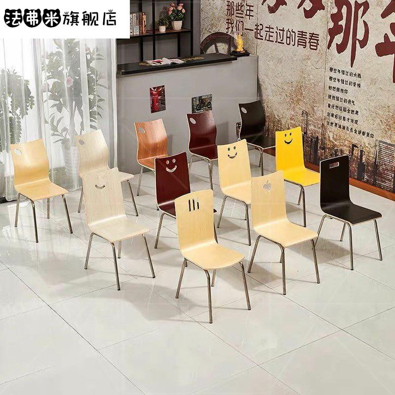 タオバオ仕入れ代行-ibuy99|桌椅|饭店早餐面馆小吃汉堡奶茶咖啡厅麻辣烫学校工厂食堂快餐桌椅组合