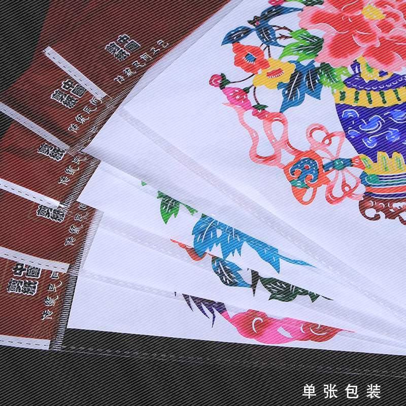 剪纸窗花 出国礼物送老外新年春节过年猪年手工艺品中国特色礼品