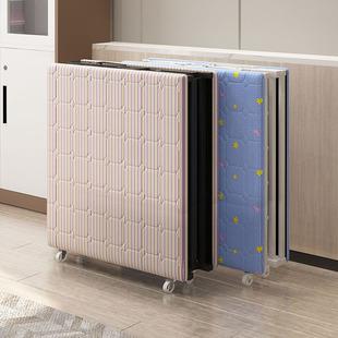 羚豪摺疊牀單人家用便攜辦公室午休午睡簡易木板陪護成人雙人1.2m