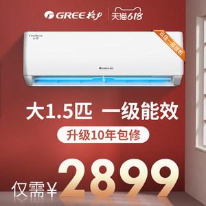 格力空调大1.5匹p新一级能效变频冷暖挂机家用官方旗舰店官网云佳