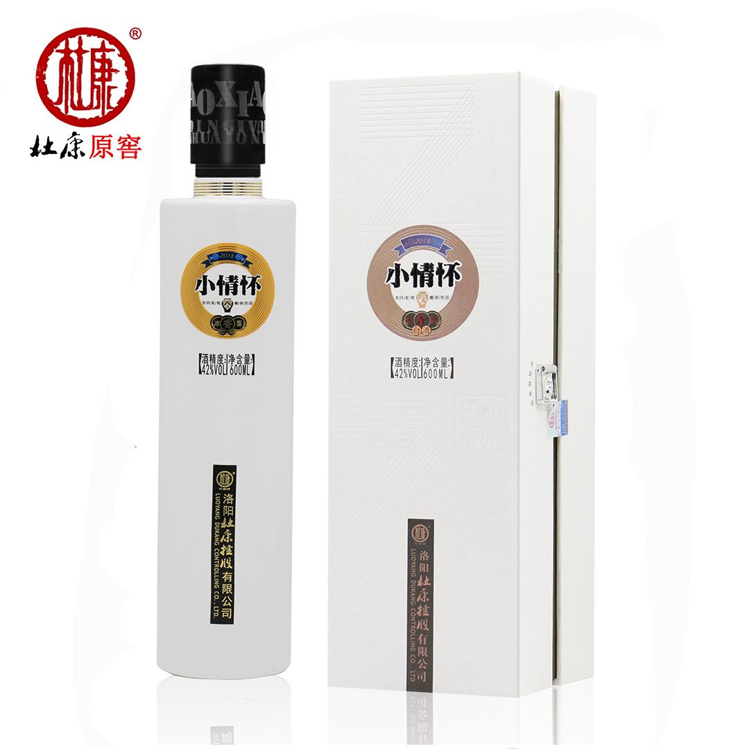 文化名酒杜康原窖官方正品 小情怀白瓷 高颜值酒 42℃ 浓香型白酒