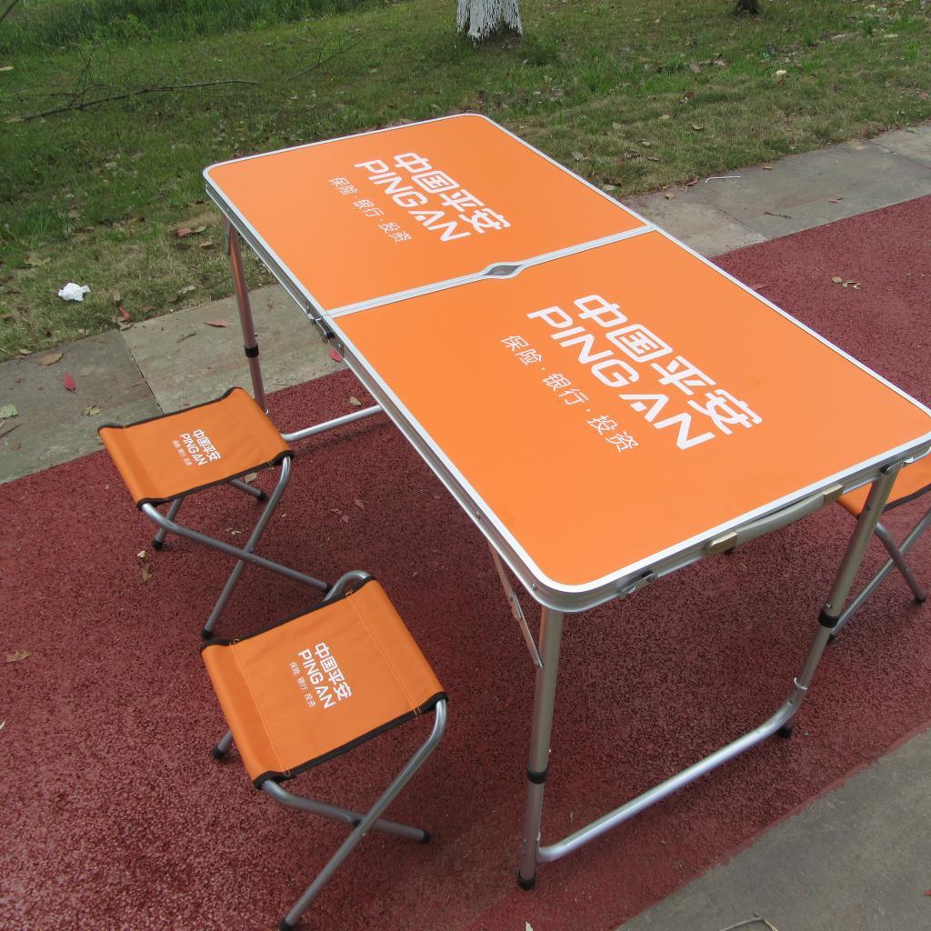 Китай спокойствие реклама столы и стулья на открытом воздухе складной стол стул спокойствие складной стол стул выставка штифт стол песчаный пляж пикник стол удобный