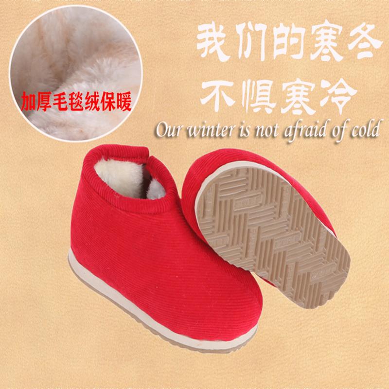 男童棉鞋冬加绒加厚