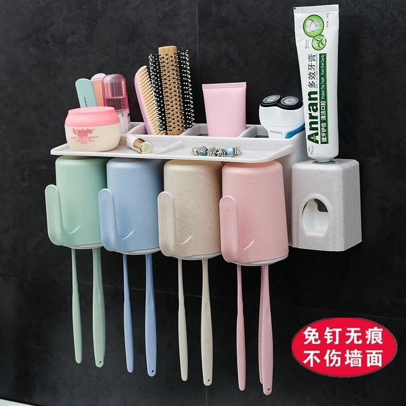 小z放牙膏牙刷收纳盒墙上卫生间的置物架壁挂免打孔牙杯粘贴式。,可领取1元天猫优惠券