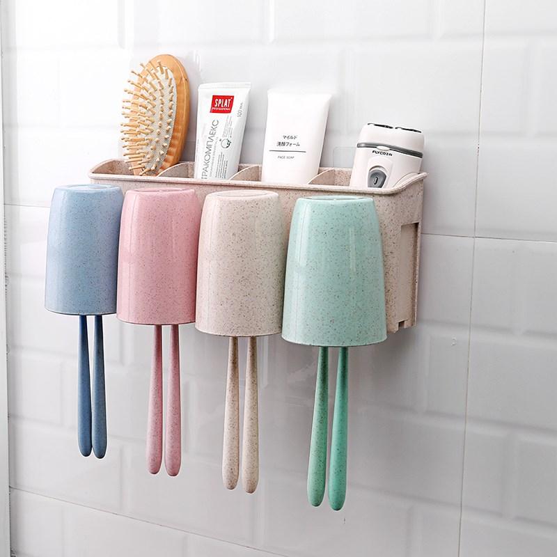 放牙刷牙膏家用的置物架收纳盒墙壁宿舍四口杯子墙上卫生口盅整理,可领取1元天猫优惠券