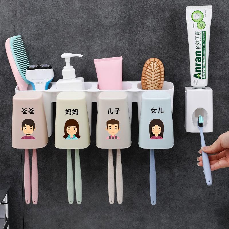 牙刷置物架免打孔牙刷筒牙刷杯挂墙式卫生间壁挂刷牙杯洗漱收纳架,可领取1元天猫优惠券